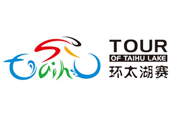 www.touroftaihu.com